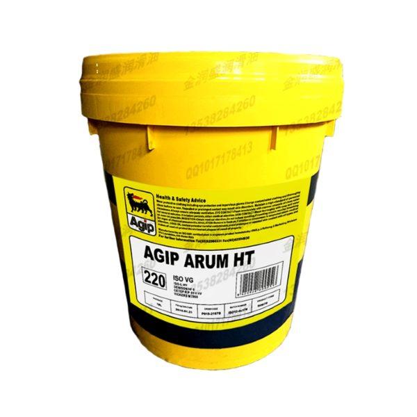Eni Agip Arum HT 220